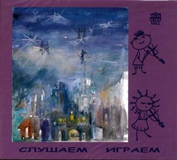CD-02. В.А.Моцарт - фото 4585
